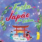 Festa do Japão