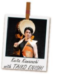 Festa do Japão - Keita Kanazashi e Taiko Enishi