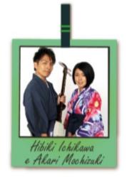 Festa do Japão - Hibiki Ichikawa e Akari Mochizuki