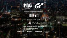 FIA Gran Turismo Championships - World Tour: Tóquio