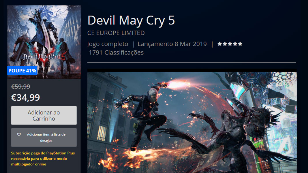 Devil May Cry 5 - PlayStation Store