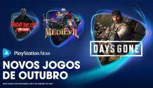 PlayStation Now: Atualização de Outubro