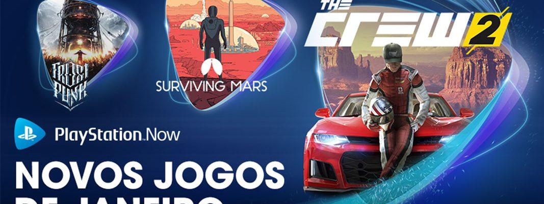 PlayStation Now: atualização de catálogo de janeiro 2021